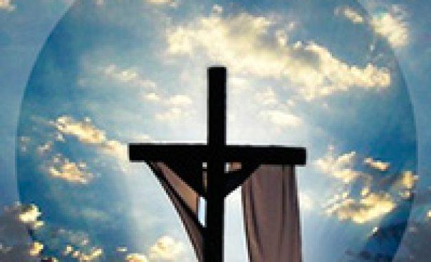 Oración, ayuno y limosna