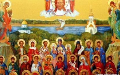Hoy, 1 de noviembre, la Iglesia católica celebra el Día de Todos los Santos